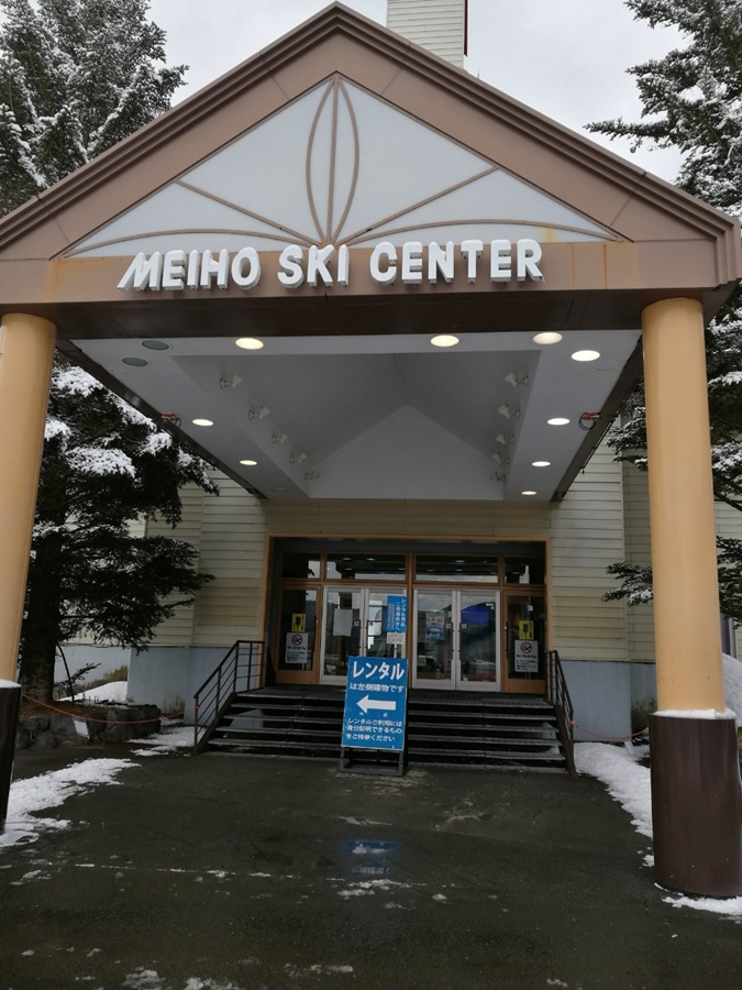 スノボ初心者はめいほうスキー場が断然おすすめ