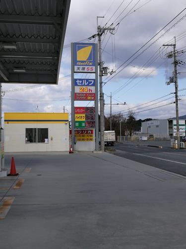 奈良(天理市)の激安ガソリンスタンド【セルフィックス天理SS】を紹介するよ!【国道169号沿いで名阪国道すぐ近く】