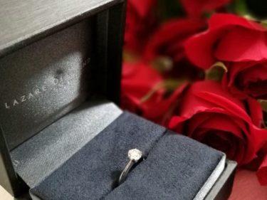 虹色の輝きを放つ『ラザールダイヤモンド』で婚約指輪を購入した理由と値段紹介【世界3大カッターズブランド】