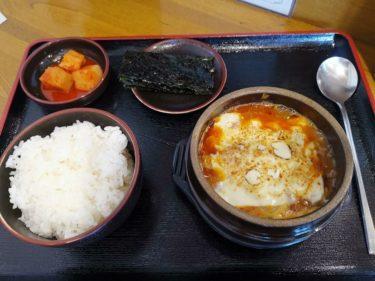 奈良法隆寺の『一平ちゃん 』で絶品クッパを食らう!【駐車場あり】