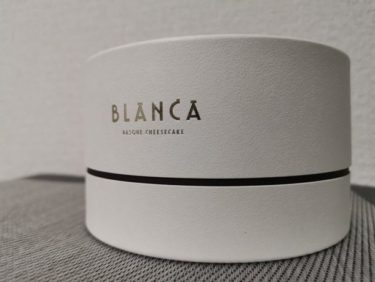 """""""大人の焦げチー""""こと「Blanca Cheesecake」のバスクは人生最高のチーズケーキ【アカ(aca 1°)監修】"""